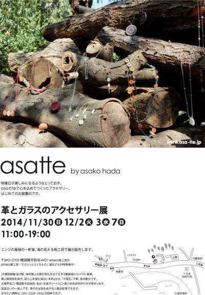 exhibition_flyer